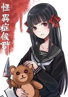 Himeno Mikoto