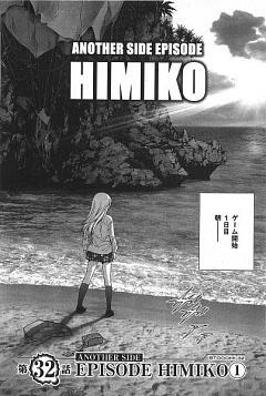 Himiko (BTOOOM!)