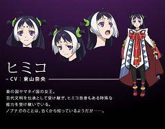 Himiko (Nobunaga the Fool)