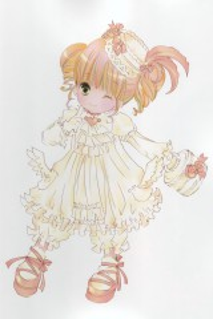 Hinamori Ami