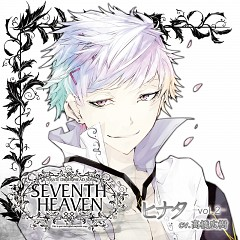 Hinata (SEVENTH HEAVEN)