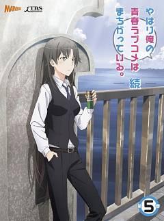 Hiratsuka Shizuka