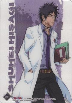 Hisagi Shuuhei