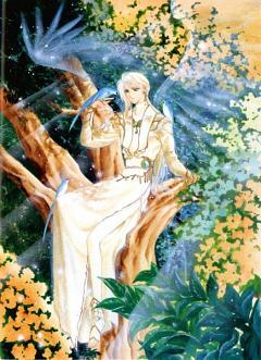 Hisui (Wish)