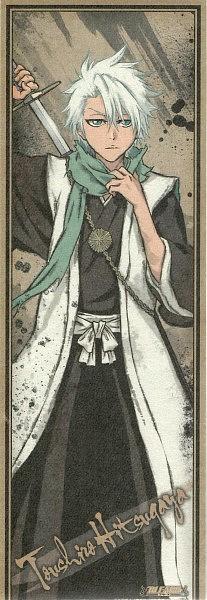 Hitsugaya Toushirou