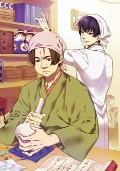 Cool-headed Hoozuki
