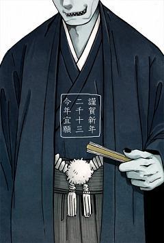 Hoshigaki Kisame