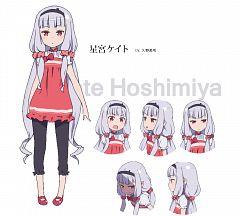 Hoshimiya Kate