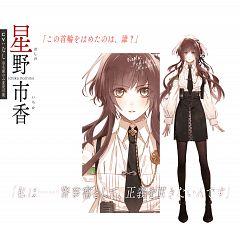 Hoshino Ichika