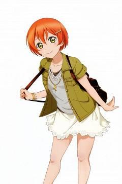 Hoshizora Rin