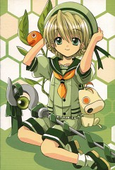 Hotaru (.hack//Legend Of The Twilight)