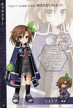 IF (Choujigen Game Neptune)