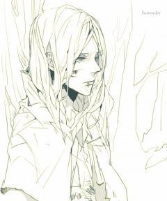 Ian (Dragon Nest)