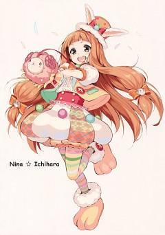 Ichihara Nina