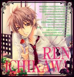 Ichikawa Ren