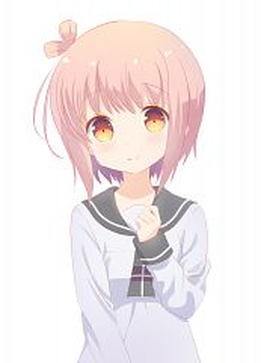 Ichinose Hana