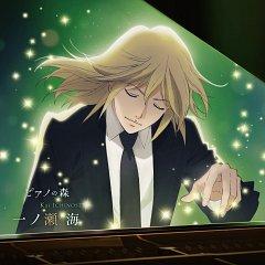 Ichinose Kai (Piano no Mori)