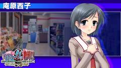Ihara Saiko