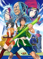 Ikki: Legend Of Takeyari Master