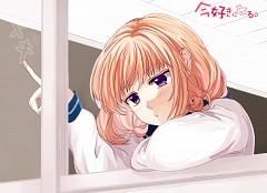 Ima Suki ni Naru