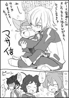 InaGO Ichinensei Gumi