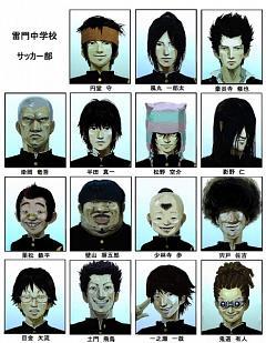 Inazuma Eleven