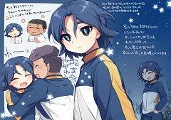 Inazuma Eleven Mark Of Orion