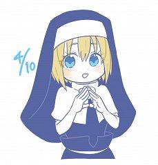 Iris (Enen no Shouboutai)