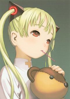Ishida Karin