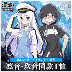 Island (VN)