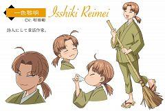 Isshiki Reimei