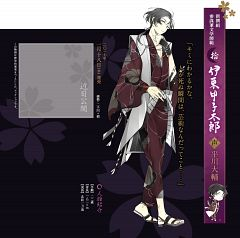 Itou Kashitarou (Shinsengumi Mokuhiroku Wasurenagusa)