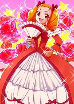 Itsutsuboshi Reina