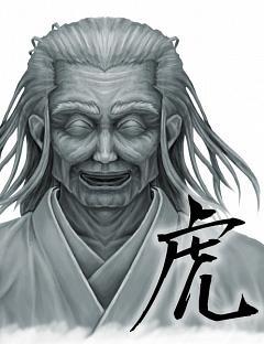 Iwamoto Kogan