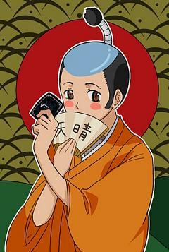 Izaki Yuuta (Gekokujou)