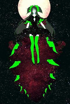 Jade Harley