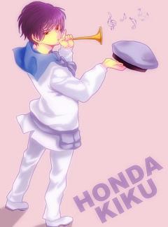 Kiku Honda