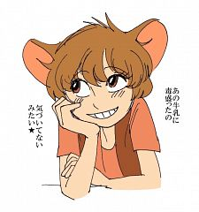 Jerry Mouse