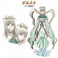Jiemei (Ushio to Tora)