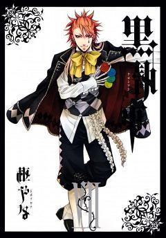 Joker (Kuroshitsuji)