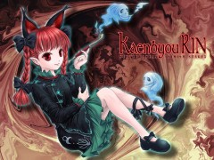 Rin Kaenbyou