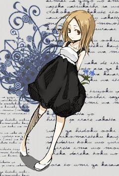 Kaga Rin