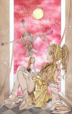 Kaitou Jeanne