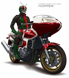 Kamen Rider Nigo