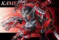 Kamen Rider Ryuki (character)