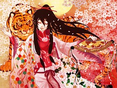 Kamui Gakuko