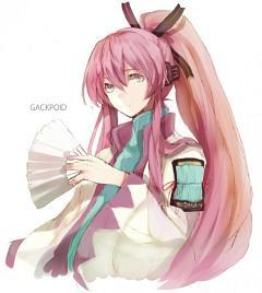 Kamui Gakupo