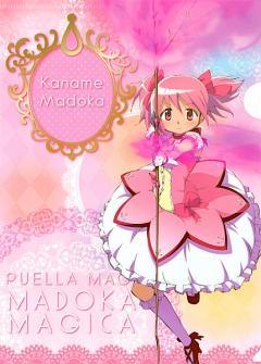 Kaname Madoka