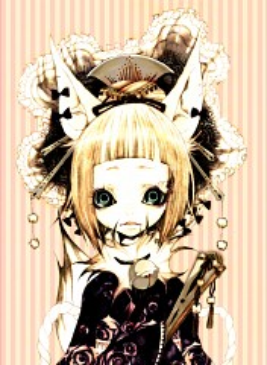 Karasu (Artist)