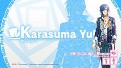 Karasuma Yukito